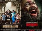 Bhoomi, Haseena Parkar, Newton box office collection: Sanjay Dutt-starrer leads on opening day