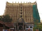 Let's respect our temples first, then argue about the wealth