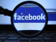 Why demanding your FB password is a rights violation