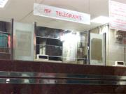 The Indian telegram service will be forgotten after it STOPS today