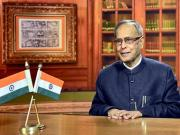 Prez launches 'in-residence' programme for writers, artists