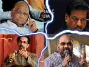 Maharashtra: Forget campaigns, all parties are still explaining their break-ups