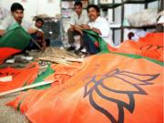 Maharashtra polls: Despite BJP appearing to lead others, the game is still open