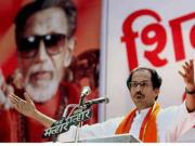 Don't bow down to BJP: Shiv Sena will have more merit as oppn in Maharashtra