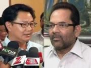 Rijiju gets it wrong on beef row: His smackdown of Naqvi is no reason for Indians to celebrate