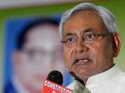 Victory of unity over diviseness: Who said what on Bihar polls