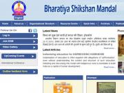 Did you check Anu Dak on Bhramandhwani? New lingo of RSS ideologues who will shape govt policy on research