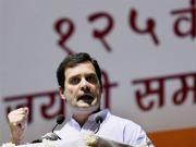 We want to find out why BJP govt is attacking programmes started by us: Rahul Gandhi