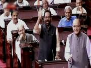 Parliament session Day 8: Lok Sabha passes Benami Bill, Lokpal and Lokayukta Amendment Bill