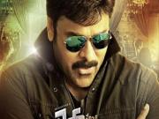 Khaidi No 150 teaser: Chiranjeevi looks as fresh and dynamic as he did ten years ago