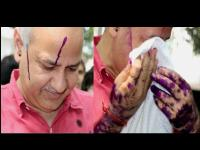 Ink the new weapon for political protest? Delhi's deputy CM Manish Sisodia becomes latest victim