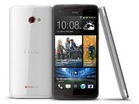 HTC Butterfly S spotted on official website, to launch in India soon?