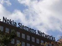 Nokia to take full control of network venture with Seimens