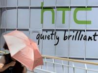 Three HTC execs arrested on charges of leaking trade secrets
