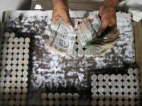 Rupee gains on foreign fund inflows