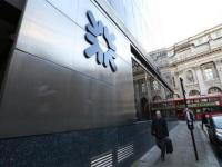 RBS to shrink investment bank and cut 30,000 jobs - sources