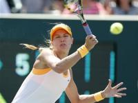 Bouchard beats Venus to reach last eight in Charleston