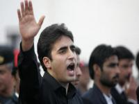 Political debut for scion of Pakistan's Bhutto dynasty