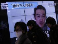 Japan to debate rescue missions after Islamic State executions