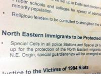BJP's 'immigrant' reference in Delhi vision document sparks protest in Assam