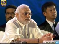 Digital India highlights: Rs 4.5 lakh cr investment, m-governance, 18 lakh jobs and 'I dream of...'