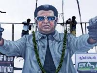 Party politics: Why Rajinikanth will remain silent during upcoming TN elections