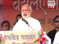 PM's Bihar rallies: In Samastipur, Modi says 'paani' and 'jawaani' are assets for Bihar