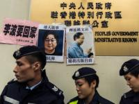 Chinese police admit holding three missing Hong Kong booksellers