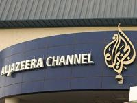 'Simply not sustainable':  Al Jazeera America to end operations in April