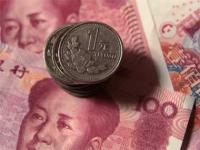 China FX reserves fall almost $100 bln to lowest since May 2012
