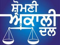 Punjab bypoll campaign ends; Akalis get a free run