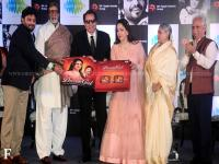 Saregama launches Hema Malini&#x27;s music album &quot;Dream <b>Girl</b>&quot;