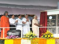 PM Modi inaugurates Indian Oil's Paradip refinery, dedicates it to the nation