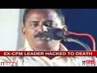 As Modi arrives in Kerala: CPI-M turns jittery after BJP digs up 2012 murder of TP Chandrasekharan