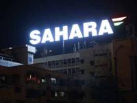 Now, Sahara seeks SC nod to sell stake in Force India to get its chief out
