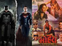 'Batman v Superman: Dawn of Justice' review: A throwback to Rajiv Rai's 'Mohra', and not in a good way
