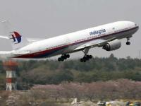 MH370 passenger's kin suing Malaysia Airlines for 'sudden shock' of disappearance