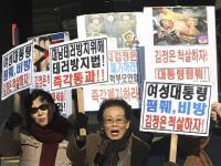 North Korea demands Seoul to return 12 waitresses who were abducted from <b>China</b>