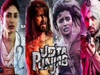 We should be proud of a film like Udta Punjab, regardless of those plagiarism claims