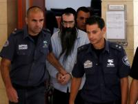 Jerusalem court sentences man to life imprisonment for murdering girl at gay pride parade