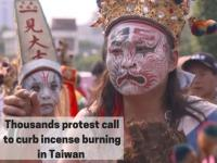 Watch: Thousands protest call to curb incense burning in Taiwan