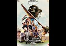 'MS Dhoni: The Untold Story' early reviews: Praise for Sushant Singh Rajput