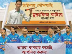 Stupider than thou: The idiocy of trying to bully a Bangladesh paper for the Indian cricket team meme