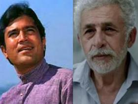 Dear Naseeruddin Shah, it is unfair to call Rajesh Khanna a poor actor, his cinema mediocre