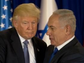 Donald Trump in Israel and Palestine: Israeli media pierces through high optics of US president's visit