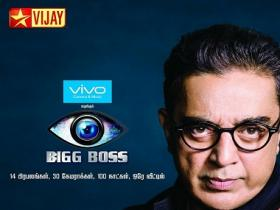 Bigg Boss Tamil, hosted by Kamal Haasan, kicks off: Contestant list, updates from episode one
