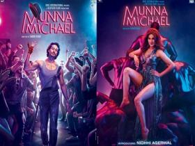 Munna Michael movie review: Who cares about logic when you have dance, action courtesy Tiger Shroff?