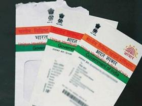 Aadhaar data: These five steps will help you in protecting your privacy and confidentiality