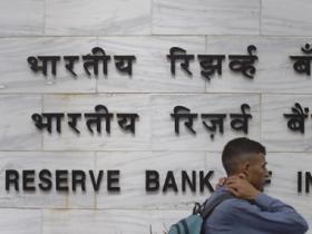 Reserve Bank to issue Rs 200 notes shortly, confirms finance ministry; may ease currency shortage