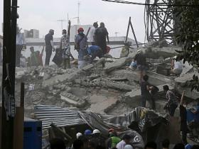Mexico earthquake: Rescuers look for survivors as death toll soars to 225